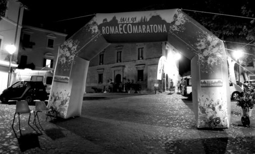 Urban Trail Night di Cesano VI Edizione