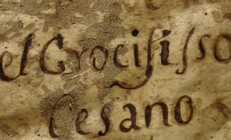 258 anni fa… a Cesano