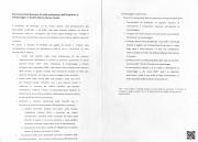 07.MunicipioXV